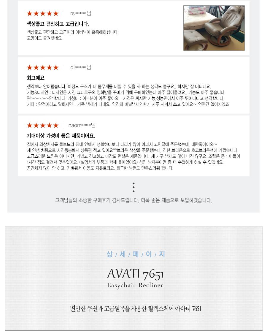 new_avati7651_02.jpg