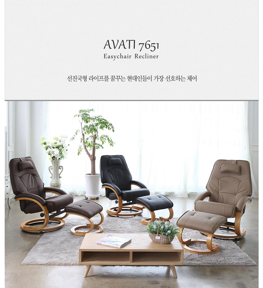 new_avati7651_04.jpg