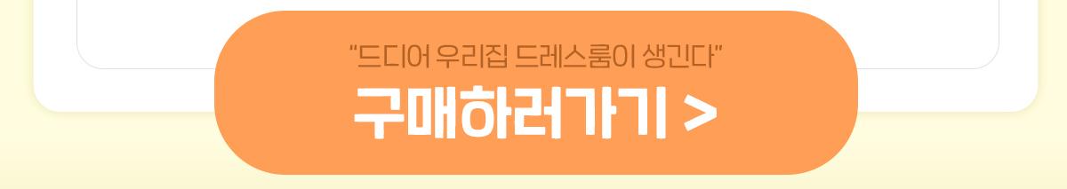 모던하임_3400