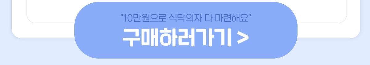 더메종_미스몬스터